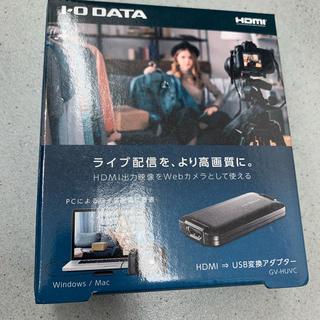 アイオーデータ(IODATA)のI-O DATA GV-HUVC HDMI-USB変換アダプター(PC周辺機器)