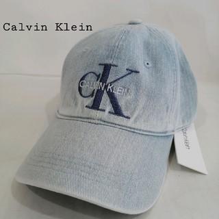カルバンクライン(Calvin Klein)の新品 カルバンクライン 調節可 デニムキャップ(キャップ)