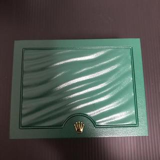ロレックス(ROLEX)のロレックス GMTマスターⅡ 青黒(腕時計(デジタル))