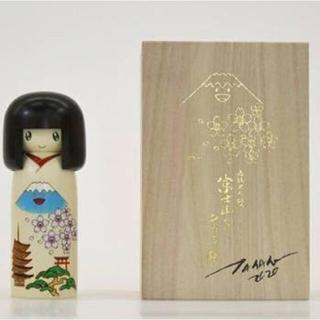 村上隆 卯三郎こけし「富士山ちゃん」世界で1000体限定(その他)