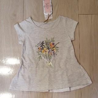 新品未使用 Tシャツ トップス 95(Tシャツ/カットソー)
