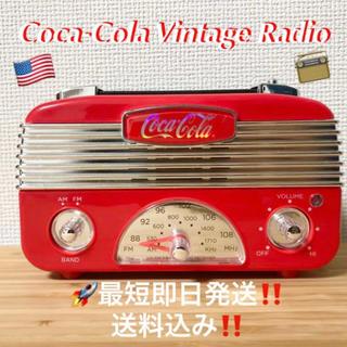 コカ・コーラ - Coca-Cola VintageRadio  コカコーラ ビンテージ調 ラジオ