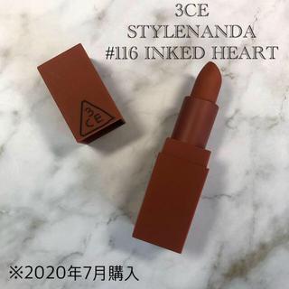 スリーシーイー(3ce)のスタイルナンダ 3ce マットリップ #116 INKED HEART(口紅)