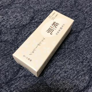ロートセイヤク(ロート製薬)の【未使用・新品】糀肌 ファンデーション(ファンデーション)
