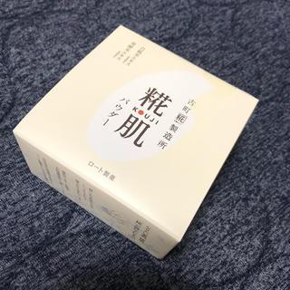 ロートセイヤク(ロート製薬)の【未使用・新品】糀肌 パウダー(フェイスパウダー)