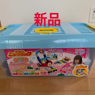 ガッケン(学研)の新品 ニューブロック ぷちママたっぷりセット(積み木/ブロック)