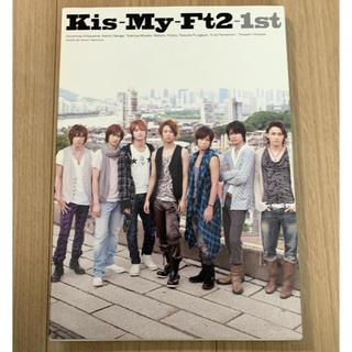 キスマイフットツー(Kis-My-Ft2)のKis-My-Ft2-1st キスマイ ファースト写真集(アイドルグッズ)