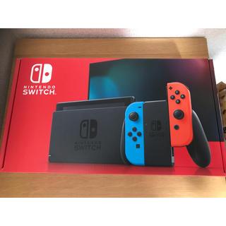 ニンテンドースイッチ(Nintendo Switch)の新品未開封 Nintendo Switch Joy-Con ネオンカラー(家庭用ゲーム機本体)