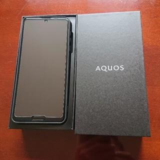 アクオス(AQUOS)のdocomo AQUOS R5G SH-51A SIMロック解除 一括購入(スマートフォン本体)