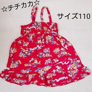 チチカカ(titicaca)のサイズ110♡チチカカ アロハワンピ(ワンピース)