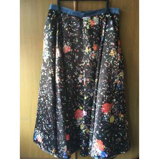 ディーゼル(DIESEL)のDIESEL 30周年記念 花柄スカート(ロングスカート)