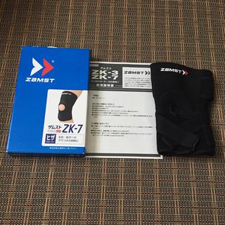 ザムスト(ZAMST)のザムスト  膝サポーター  ZK-7  3L   左右兼用 (トレーニング用品)