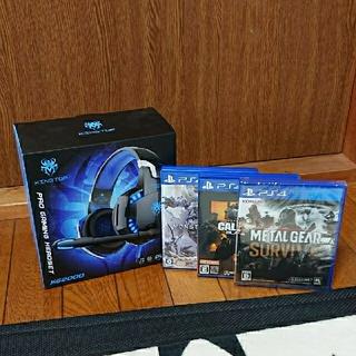 プレイステーション4(PlayStation4)のゲーミングヘッドセット KG2000 ソフト3本セット(家庭用ゲームソフト)