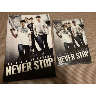 シーエヌブルー(CNBLUE)の専用!CNBLUE 映画 NEVER STOP パンフとミニクリアファイルセット(K-POP/アジア)