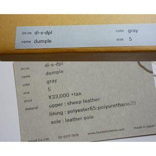エンダースキーマ(Hender Scheme)の専用(ドレス/ビジネス)