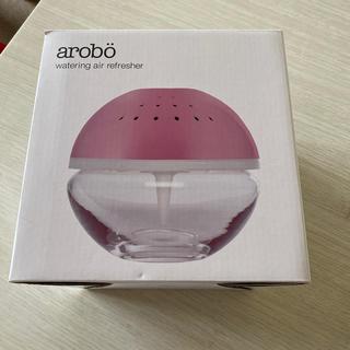 フランフラン(Francfranc)のarobo 空気清浄機 ピンク CLV-1900 新品(空気清浄器)