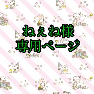 NOV - メイク落とし/洗顔料/化粧水/乳液/美白クリーム