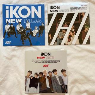 アイコン(iKON)のiKON  NEW KIDS アルバム(K-POP/アジア)
