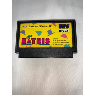 ファミリーコンピュータ(ファミリーコンピュータ)のファミコンソフト ハットリス(家庭用ゲームソフト)