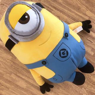 ミニオン(ミニオン)のミニオン  ミニオンズ  カール バナナ 黄色 イエロー 大きめ ぬいぐるみ(キャラクターグッズ)