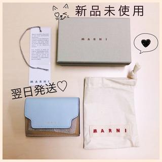 マルニ(Marni)の【新品未使用】MARNI マルニ ♡ 三つ折り ミニ財布 コインケース(財布)