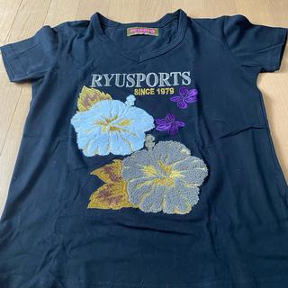 リュウスポーツ(RYUSPORTS)のリュウスポーツTシャツ(Tシャツ(半袖/袖なし))