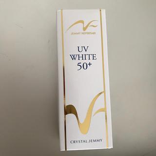クリスタルジェミー(クリスタルジェミー)のsunshine様専用  ジェミーネフェルタリ薬用ホワイト50+ 2個組(日焼け止め/サンオイル)