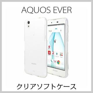 AQUOS EVER ソフトケース クリア SH-02J TPU(Androidケース)