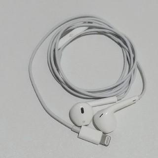 アイフォーン(iPhone)のiPhone8 純正イヤホン(ヘッドフォン/イヤフォン)