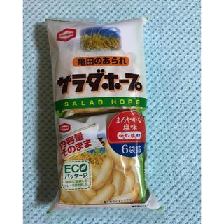 カメダセイカ(亀田製菓)のサラダホープ(菓子/デザート)