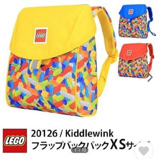 Lego - レゴ フラップバックパック XSサイズ