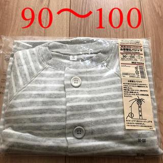 MUJI (無印良品) - 無印良品 お着替えパジャマ