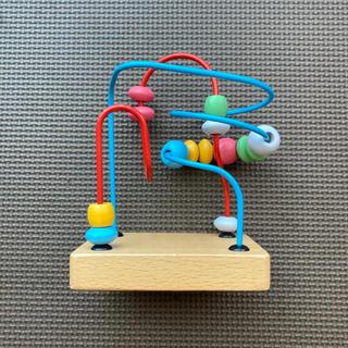 アクタス(ACTUS)のアクタスキッズストア ループトイ ルーピング おもちゃ(知育玩具)