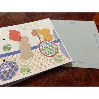 セブンティーン(SEVENTEEN)のSEVENTEEN   ヘンガレ  CD(K-POP/アジア)