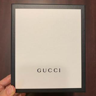 グッチ(Gucci)のGUCCI 空箱(財布購入時)(ショップ袋)