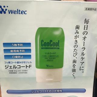 フッ素コート歯磨きジェル コンクール⑅♡(歯磨き粉)