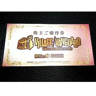 2769(12,000)株式会社ヴィレッジヴァンガードコーポレーション 株主優待(ショッピング)