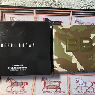 ボビイブラウン(BOBBI BROWN)の最終値下げボビイブラウン カモリュクスアイ&チークパレット限定品(アイシャドウ)