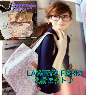 ローリーズファーム(LOWRYS FARM)の未使用品 ローリーズファーム トートバッグ 2点セット シンプル & レオパード(トートバッグ)