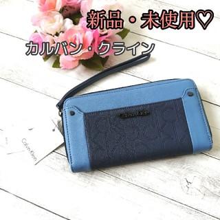 カルバンクライン(Calvin Klein)の正規品  新品・未使用 カルバンクライン 財布 ブルー 100(財布)