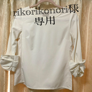 トッコ(tocco)のtocco トップス 7部丈 ホワイト 袖リボン(カットソー(長袖/七分))