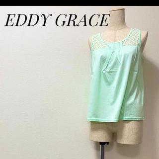 エディグレース(EDDY GRACE)のEDDY GRACE レースカットソー(カットソー(半袖/袖なし))
