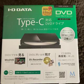 アイオーデータ(IODATA)のI・O DATA DVRP-UT8C2K(PC周辺機器)