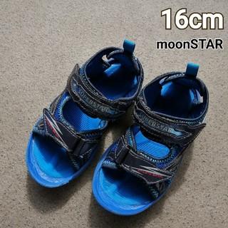 ムーンスター(MOONSTAR )の16.0cm moonstarムーンスタースーパースターサンダル 定価3250円(サンダル)