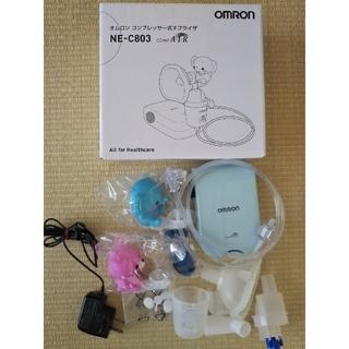 オムロン(OMRON)のオムロン コンプレッサー式ネブライザー(その他)