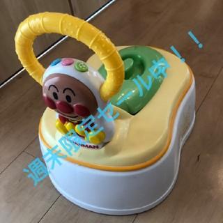 アンパンマン(アンパンマン)のアンパンマン 5way おまる トイレトレーニング 補助便座(補助便座)