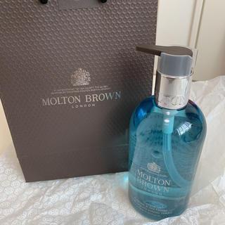 モルトンブラウン(MOLTON BROWN)のモルトンブラウン ハンドウォッシュ(ボディソープ/石鹸)