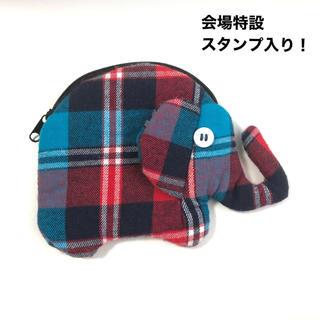 エレファントカシマシ 象 ポーチ ツアーグッズ エレカシ(ミュージシャン)