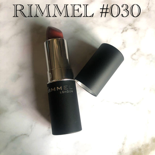 リンメル(RIMMEL)のRIMMEL マシュマロルックリップスティック #030(口紅)