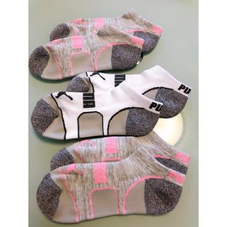 プーマ(PUMA)のプーマ レディース ソックス 靴下  3足セット(ソックス)
